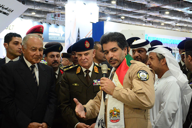 Egypt Defense Expo